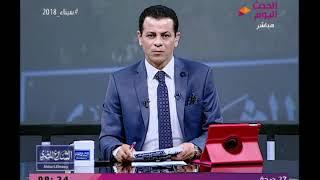 الشارع المصري مع محمود عبد الحليم| وصفعة مدوية لمرتضى منصور وكشف زيفه بعقد السعيد 17-3-2018