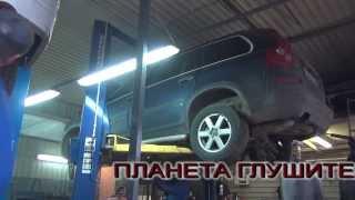 Ремонт катализатора, замена гофры на авто  Volvo XC90. Ремонт катализатора в СПБ(, 2014-03-17T07:03:23.000Z)