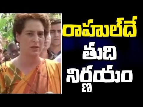 Happy To Contest From Varanasi If Congress Party Asks Me : Priyanka Gandhi Vadra