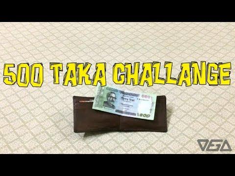 500 Taka Challenge | Chittagong Trip | Saqeeb Niloy