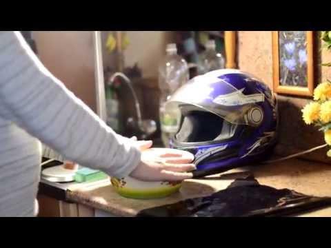 Как затемнить визор на шлеме