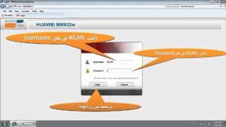 كيفية تغيير اسم وايرلس و رقم سري محمد طالب