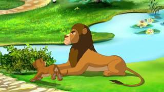 Уроки живої природи. Лев.