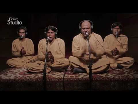 Kande Utte, Muazzam Ali Khan, Coke Studio, Season 6, Episode 5