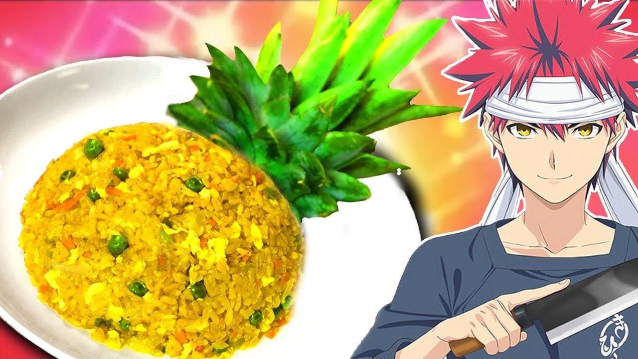 how to make pineapple rice