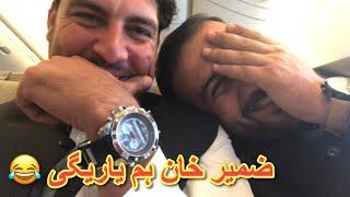 BEYA MUSAFAR SHO   Tahir Khan Vlogs  