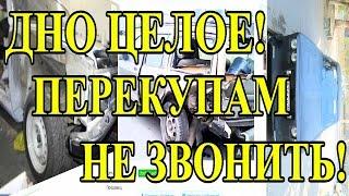 Обзор объявлений подержанных авто (ДНО ЦЕЛОЕ, ПЕРЕКУПАМ НЕ ЗВОНИТЬ!)(, 2015-01-14T07:43:56.000Z)