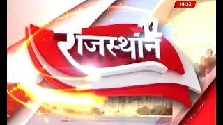 a1 rajasthan   3 march 2017   a1 tv news