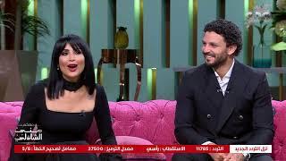 قال لي هتجوزك في الصيف.. قصة حب حسام غالي وزوجته مع منى الشاذلي
