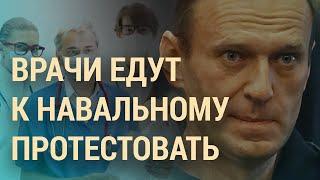 Новое обращение Навального   ВЕЧЕР   05.04.21