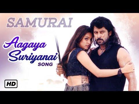 Vikram Hit Songs  Aagaya Suriyanai Song  Samurai Tamil Movie  Vikram  Anita  Harris Jayaraj