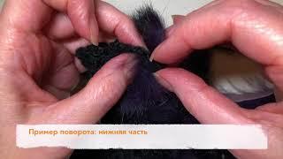 Видео урок меховые рукавицы