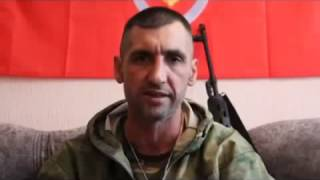 Западная Украина, слушай и знай против чего стоит Донбасс!