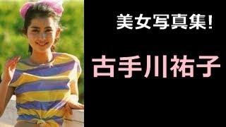 【チャンネル登録】はコチラ⇒ http://ur0.work/D0Ea 【関連動画】 【古...