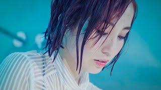 Nao Yoshioka - Forget about It
