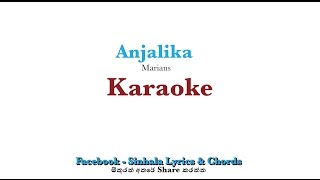 Anjalika karaoke (without voice) Marians by Sinhala lyrics and chords