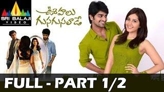 Video Oohalu Gusagusalade Telugu Latest Full Movie Part 1/2   Naga Shaurya, Rashi Khanna download MP3, 3GP, MP4, WEBM, AVI, FLV Desember 2017