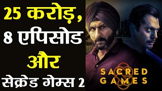 Sacred Games 2 Of 25 Crore: Top Reasons Why You Should Watch Season 2 On Netflix | Filmibeat