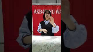 3月17日AKB48 握手会.