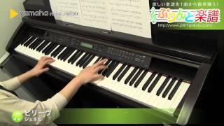使用した楽譜はコチラ→http://www.print-gakufu.com/score/detail/91194...