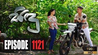 Sidu | Episode 1121 27th November 2020 Thumbnail