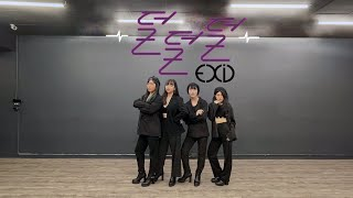EXID(이엑스아이디) - 덜덜덜(DDD)  | Dance Cover by Mira from TAIWAN