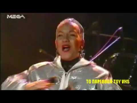 KAOMA live  - ΑΠΟΣΠΑΣΜΑ ΑΠΟ ΤΗΝ ΣΥΝΑΥΛΙΑ ΤΩΝ KAOMA ΣΤΗΝ ΕΛΛΑΔΑ (Αθηνα) 1989