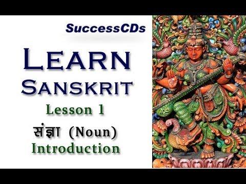 Noun - Learn Sanskrit Online (संज्ञा)