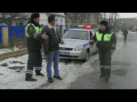 Беспредел ДПС/Нападение ст.