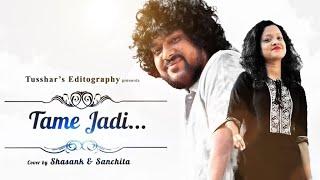 Tame Jadi Gadhi dia | Ft. Shasank Sekhar | Sanchita Subhadarshini | Odia Song | Cover