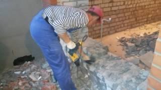 снос стены, перегородки, работа перфоратором и зубилом, часть первая