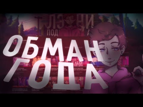 ОЦЕНКИ КАНАЛОВ ОТ БЛОГЕРОВ | ВСЕ О ЛЭЙНИ | КОНФЛИКТ С ЛЭЙНИ!