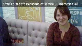 видео Модернус (Москва)
