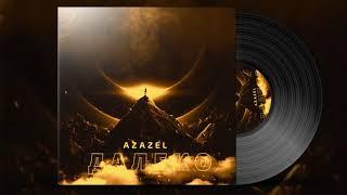 Azazel-Далеко