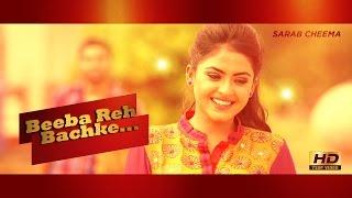 Beeba Reh Bachke | Sarab Cheema | Latest Punjabi Song