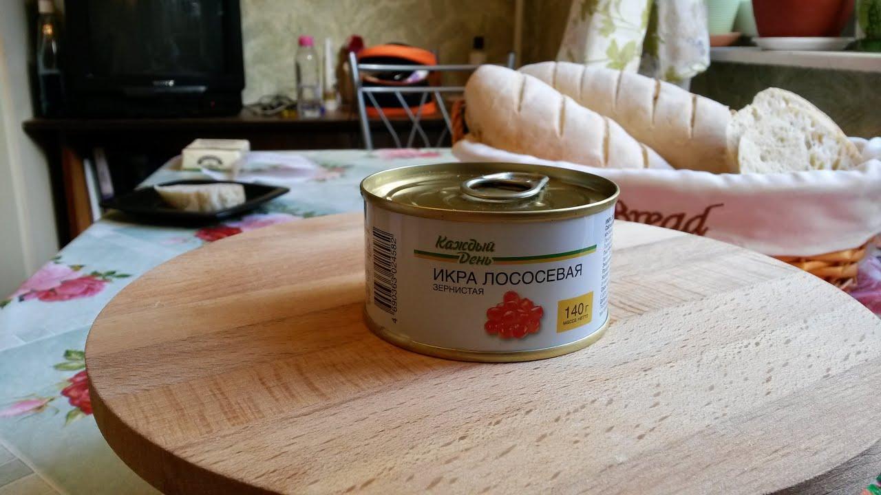 Икра нерки продукт первого сорта красная икра это вкусный и полезный деликатес, получаемый от рыб семейства лососевых: нерки, кижуча,