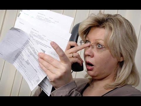 Инструкция  и законные основания для прекращения оплаты ЖКХ!!!