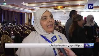 مؤتمرون يبحثون سبل تمكين المرأة اقتصاديا والحكومة تتعهد بتبني التوصيات (23/1/2020)
