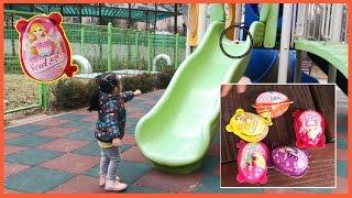 시크릿쥬쥬 킨더조이 보물찾기 1탄! 놀이터에 숨겨둔 시크릿쥬쥬 프렌즈 서프라이즈에그를 찾아랏! Surprise egg Kinder Joy,Treasure hunt