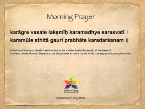 Morning Prayer - Karagre Vasate Lakshmi by The Hindu Hub