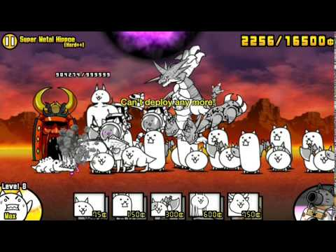 Battle Cats Super Metal Hippoe