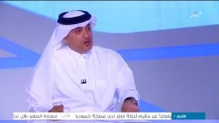 لقائي في تلفزيون قطر عن الهجمه الأعلاميه على قطر