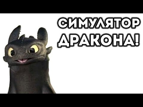 СИМУЛЯТОР РЫБ УБИЙЦ