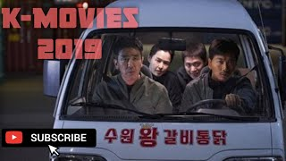 Best Korean Movies 2019