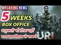 Uri 5weeks Worldwide Collection | Biggest Record | Uri Box Office Collection
