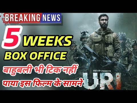Uri 5weeks Worldwide Collection | Biggest Record | Uri Box Office Collection Mp3