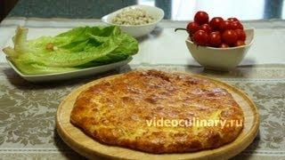 Сырный пирог - Рецепт Бабушки Эммы