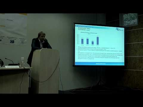Telecom market of Ukraine Broadband Mobile Data center Pay TV