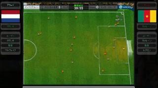 【速報!】サッカー2010 カメルーン代表 対 オランダ代表