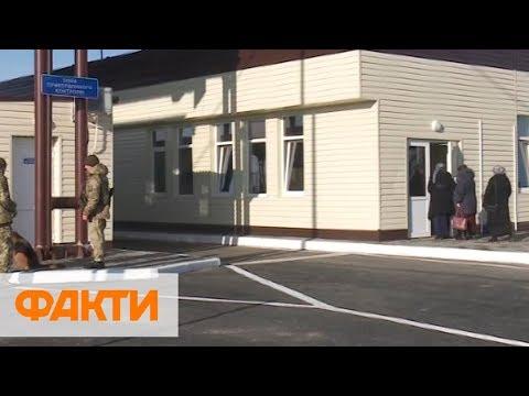 На пункте пропуска Каланчак после реконструкции открыли КПВВ